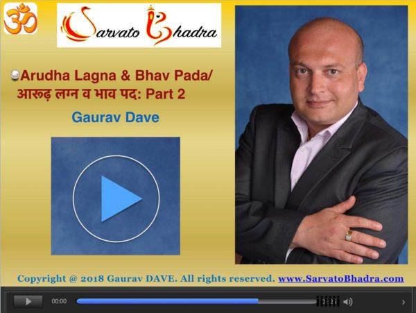 Bhav Pada